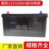 骆驼蓄电池6-QWLZ-100 (2V100AH) 纯正配件