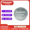 松下CR2354/BN锂锰纽扣电池