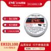 汽车胎压电池EVE亿纬锂能ER32G100锂亚容量型币式电池