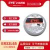 汽车胎压电池EVE亿纬锂能ER32L65锂亚容量型币式电池