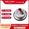 汽车胎压电池EVE亿纬锂能ER22G68锂亚容量型币式电池