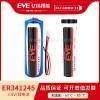 智能水表电池EVE亿纬锂能ER341245锂亚容量型电池