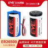 智能水表电池EVE亿纬锂能ER26500锂亚容量型电池