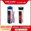 智能水表电池EVE亿纬锂能ER14505锂亚容量型电池