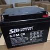 圣豹蓄电池6-GFM-70 12V70AH 促销 现货 咨询