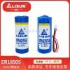 水表电池武汉力兴ER18505容量型锂亚电池
