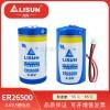 水表电池武汉力兴ER26500容量型锂亚电池