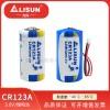 水表电池武汉力兴CR17345(CR123A)容量型锂锰电池