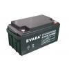 爱维达蓄电池E-100-N 12V100AH 直流屏 现货