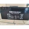 大力神蓄电池12-675A 12V236AH