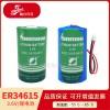 流量计燃气表电池武汉瀚兴日月ER34615容量型锂亚电池