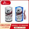 智能水表电池武汉瀚兴日月ER17335容量型锂亚电池