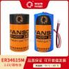 孚安特ER34615M功率型锂亚电池