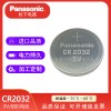 松下CR2032/BN锂锰纽扣电池