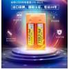 工厂直销电池充电器3.7v锂离子电池充电器18650充电器