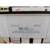骆驼蓄电池6-QWLZ-200(2S系列)