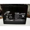 瑞达蓄电池RT12200 12V20AH