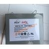 AGV小车蓄电池AX12-18免维护蓄电池HAWKER