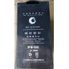 银泰电池GFM-500  2V500AH