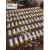 3.7V 150mah 电池定制质量保证MSDS认证