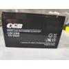 CGB蓄电池CB1290 12V9AH电梯专用