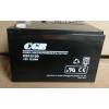 CGB蓄电池CB12120 12V12AH 消防专用