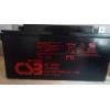 CSB蓄电池GP12650 12V65AH