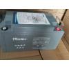 风帆电池6-GFM-65 12V65AH 铅酸免维护电池