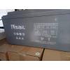 风帆蓄电池6-GFM-150 12V150AH