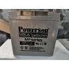 复华蓄电池MF12-26R 12V26AH保护神系列