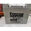 复华蓄电池MF12-33 12V33AH