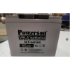 复华蓄电池MF12-40 12V40AH