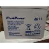一电蓄电池LFP1238 12V38AH