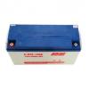 超威蓄电池6-EVF-100A市场报价