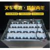 容量48V550AH电动叉车电池 广州合力叉车用铅酸蓄电池
