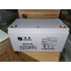 圣阳蓄电池SP12-65 铅酸免维护电池