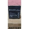 BB蓄电池BP5-12  12V5AH