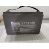 友联蓄电池VT12120  12V120AH