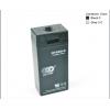 奥特多蓄电池OT200-2 铅酸免维护电池