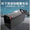 松下蓄电池LC-P12100ST 12v100ah直流屏原装