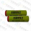 供应锂亚电池ER14505M