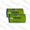 供应锂亚电池ER26500