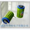 供应锂亚电池ER14250