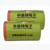 供应锂锰电池CR34615
