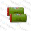 供应锂锰电池CR123A