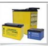 铅酸蓄电池GFM1000-2 免维护2V1000AH