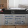 点赞踩 理士LEOCH蓄电池DJM1265S后备UPS电源