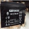 西恩迪蓄电池C&D12-211LBT 12V211AH